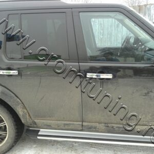 CAPACE MANERE CROMATE LAND ROVER DISCOVERY 3