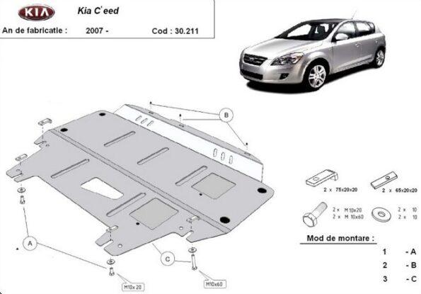 Scut motor metalic Kia Ceed 2007-2011